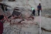 Governo brasileiro manifesta solidariedade a vítimas de terremoto no Peru