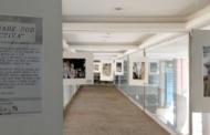 Biblioteca Estadual lança edital para ocupação das Galerias de Artes Visuais