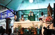Igreja Matriz celebra 196 anos do Jubileu de Nossa Senhora da Saúde em Lagoa Santa