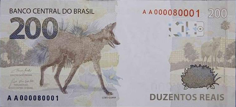 Verso nova cédula R$200