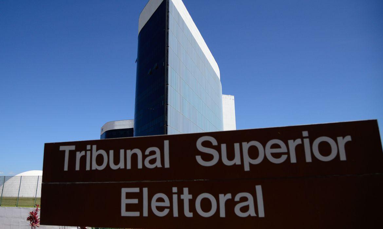 Termina prazo para partidos definirem candidatos às eleições